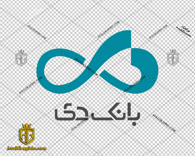 لوگو بانک دی دانلود لوگو بانک , نماد بانک , آرم دانشگاه مناسب برای استفاده در طراحی های شما می باشد