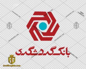 لوگو بانک گردشگری دانلود لوگو گردشگری , نماد گردشگری , آرم گردشگری مناسب برای استفاده در طراحی های شما