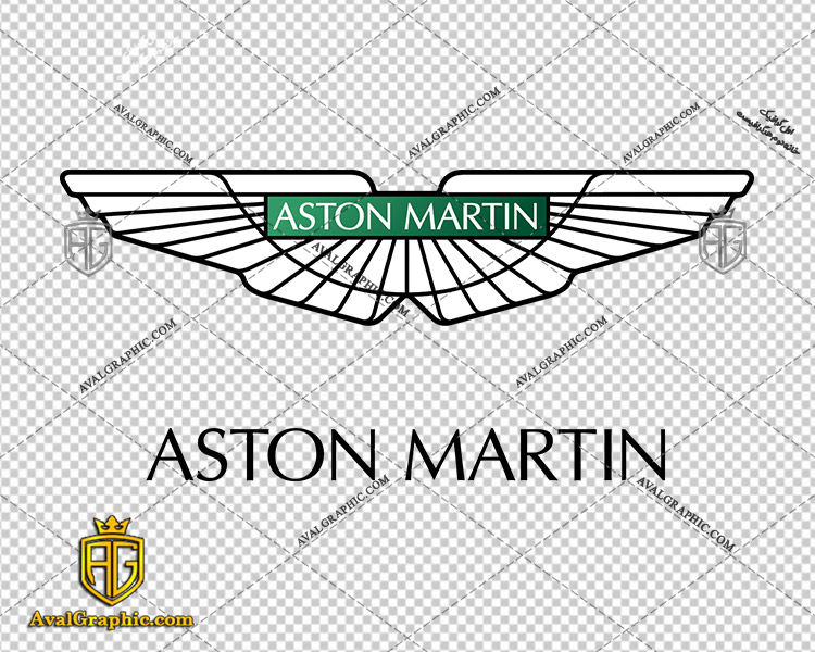لوگو شرکت استون مارتین دانلود لوگو استون مارتین , نماد استون مارتین , آرم استون مارتین مناسب برای استفاده در طراحی های شما