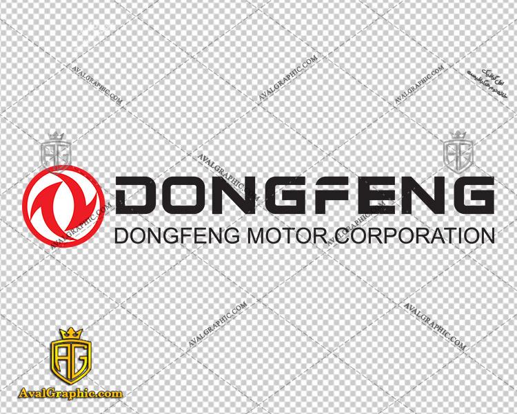 لوگو شرکت دانگفنگ موتور دانلود لوگو دانگ فنگ , نماد دانگ فنگ , آرم دانگ فنگ مناسب برای استفاده در طراحی های شما