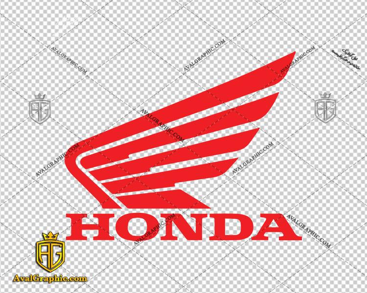 لوگو شرکت هوندا دانلود لوگو هوندا , نماد هوندا , آرم هوندا مناسب برای استفاده در طراحی های شما