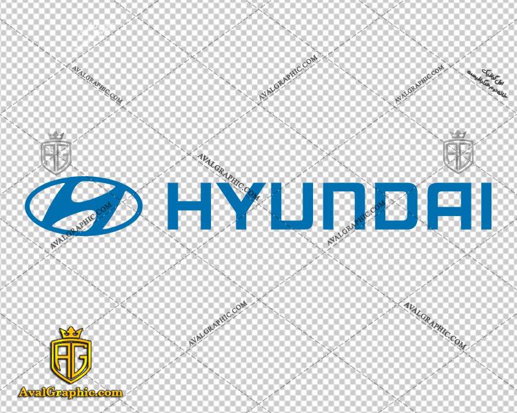 لوگو شرکت هیوندای موتور دانلود لوگو هیوندای , نماد هیوندای , آرم هیوندای مناسب برای استفاده در طراحی های شما