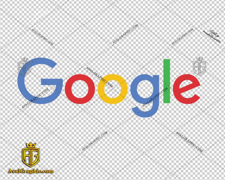 لوگو گوگل دانلود لوگو شرکت گوگل , نماد شرکت گوگل , آرم شرکت گوگل مناسب برای استفاده در طراحی های شما