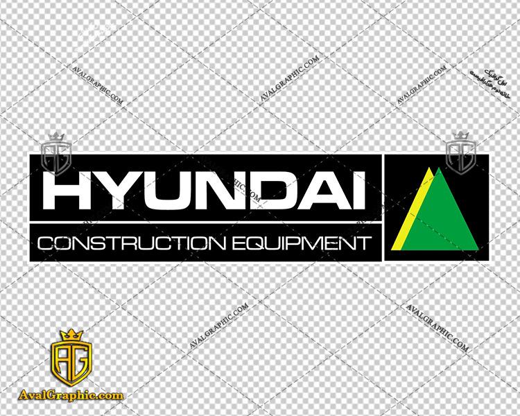 لوگو شرکت ساختمانی Hyundai