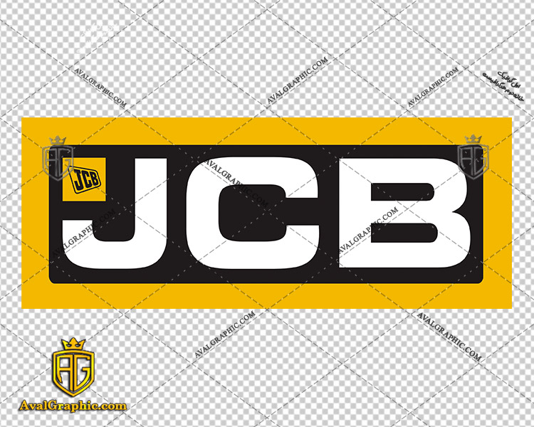 لوگو شرکت JCB دانلود لوگو شرکت , نماد شرکت , آرم شرکت مناسب برای استفاده در طراحی های شما می باشد
