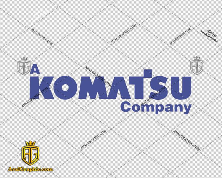 لوگو شرکت کوماتسو دانلود لوگو کوماتسو , نماد کوماتسو , آرم کوماتسو مناسب برای استفاده در طراحی های شما