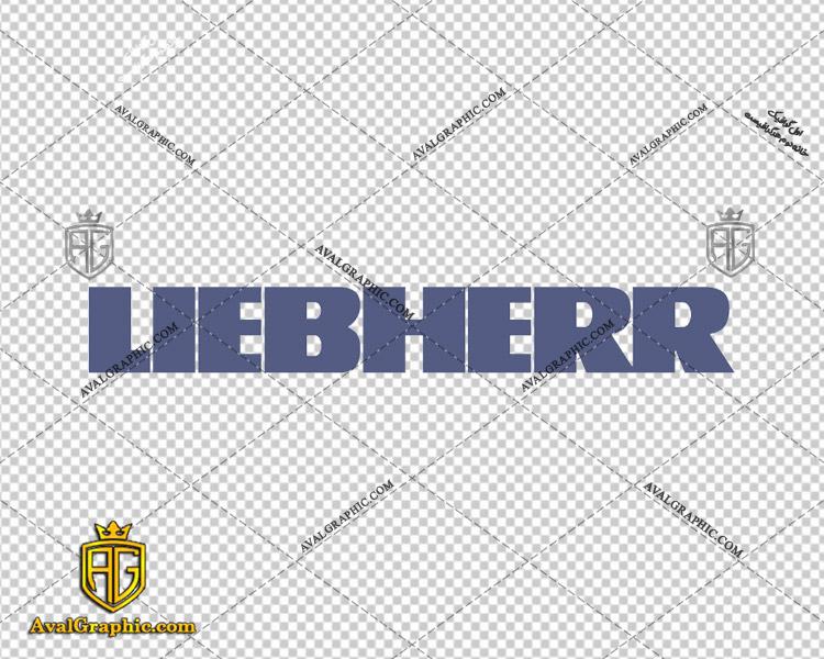 لوگو شرکت Liebherr دانلود لوگو شرکت , نماد شرکت , آرم شرکت مناسب برای استفاده در طراحی های شما