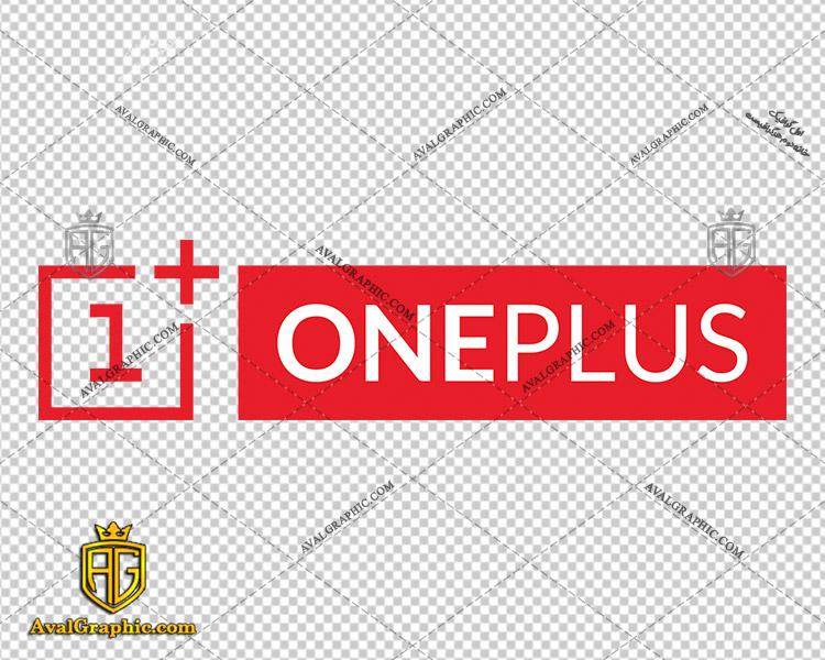 لوگو شرکت OnePlus دانلود لوگو شرکت , نماد شرکت , آرم شرکت مناسب برای استفاده در طراحی های شما