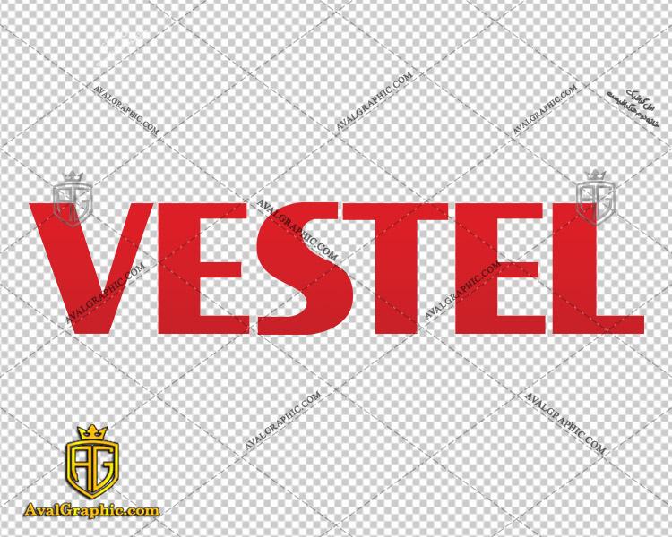 لوگو شرکت وستل دانلود لوگو وستل , نماد وستل , آرم وستل مناسب برای استفاده در طراحی های شما می باشد