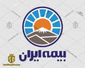 لوگو بیمه ایران دانلود لوگو بیمه ایران , نماد بیمه ایران , آرم بیمه ایران مناسب برای استفاده در طراحی های شما