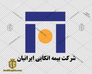 لوگو شرکتبیمه اتکایی دانلود لوگو بیمه , نماد بیمه , آرم بیمه مناسب برای استفاده در طراحی های شما