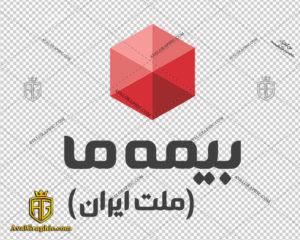 لوگو بیمه ما دانلود لوگو بیمه ما , نماد بیمه ما , آرم بیمه ما مناسب برای استفاده در طراحی های شما