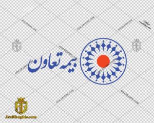 لوگو بیمه تعاون دانلود لوگو بیمه تعاون , نماد بیمه تعاون , آرم بیمه تعاون مناسب برای استفاده در طراحی های شما