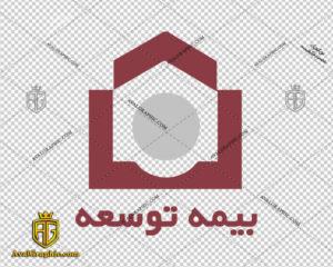 لوگو بیمه توسعه دانلود لوگو بیمه توسعه , نماد بیمه توسعه , آرم بیمه توسعه مناسب برای استفاده در طراحی های شما