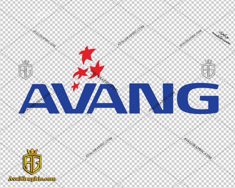 لوگو شرکت الکترونیکی آونگ دانلود لوگو آونگ , نماد آونگ , آرم آونگ مناسب برای استفاده در طراحی های شما