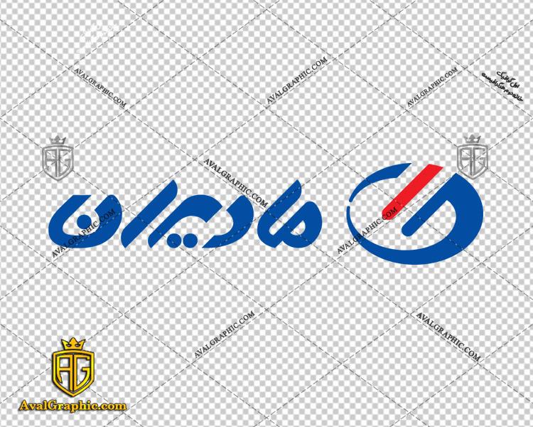 لوگو شرکت مادیران دانلود لوگو مادیران , نماد مادیران , آرم مادیران مناسب برای استفاده در طراحی های شما