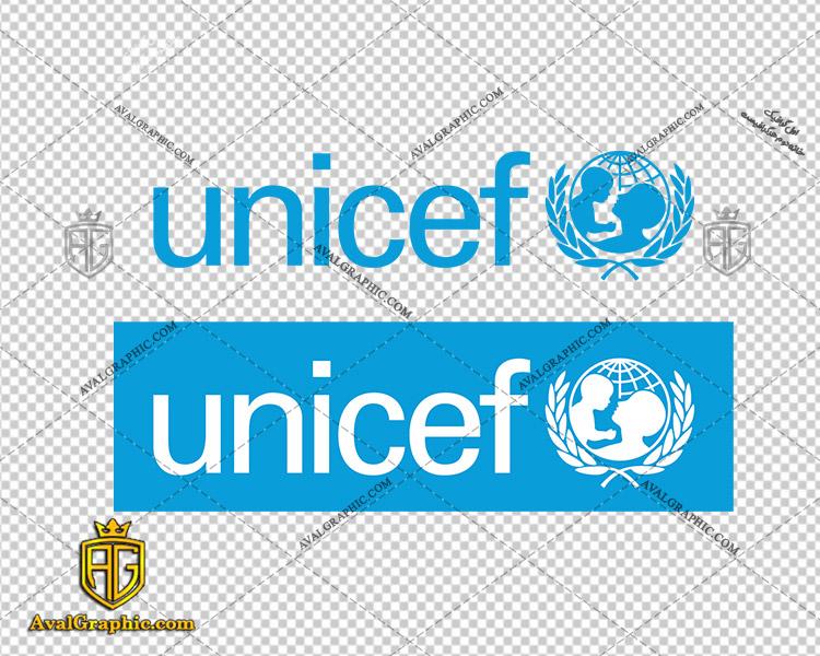 لوگو سازمان یونیسف دانلود لوگو یونیسف , نماد یونیسف , آرم یونیسف مناسب برای استفاده در طراحی های شما