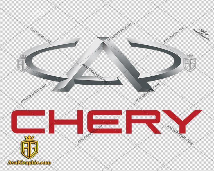 لوگو شرکت چری اتومبیل دانلود لوگو چری , نماد چری , آرم چری مناسب برای استفاده در طراحی های شما