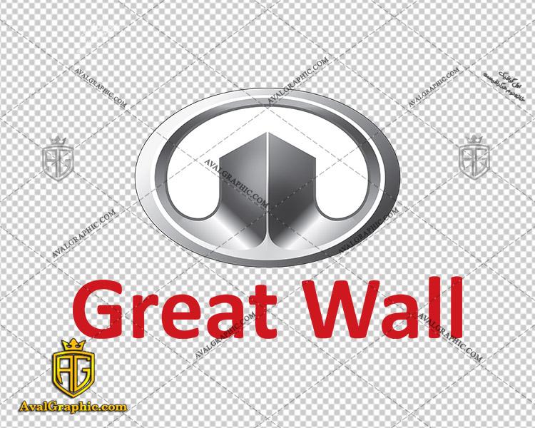 لوگو شرکت گریت وال موتورز دانلود لوگو شرکت , نماد شرکت , آرم شرکت مناسب برای استفاده در طراحی های شما