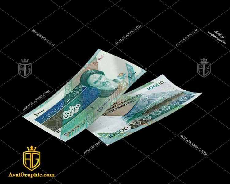 عکس دور ورق پول هزار تومانی رایگان مناسب برای چاپ و طراحی با رزو 300 - شاتر استوک پول - عکس با کیفیت پول - تصویر پول - شاتراستوک پول