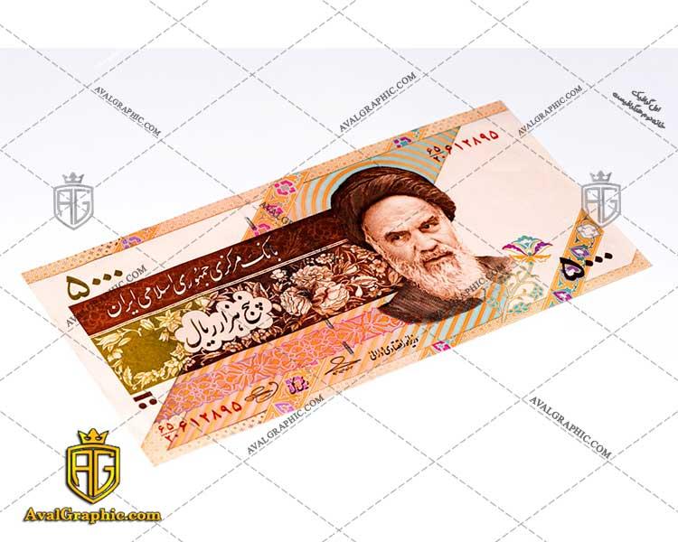 عکس پول پانصد تومانی رایگان مناسب برای چاپ و طراحی با رزو 300 - شاتر استوک پول - عکس با کیفیت پول - تصویر پول - شاتراستوک پول