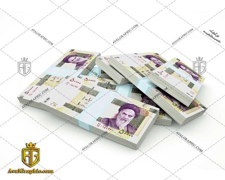 عکس با کیفیت پول کاغذی پنجاه هزار ریال ایرانی مناسب برای طراحی و چاپ کیسه پول است- عکس پول - تصویر پول - شاتر استوک پول - شاتراستوک پول