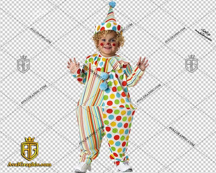 png دلقک بچه پی ان جی دلقک , دوربری دلقک, عکس دلقک با زمینه شفاف, دلقک ایرانی با کیفیت و خاص با فرمت png