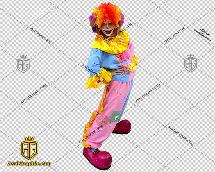 png دلقک خنده رو پی ان جی دلقک , دوربری دلقک, عکس دلقک با زمینه شفاف, دلقک ایرانی با کیفیت و خاص با فرمت png