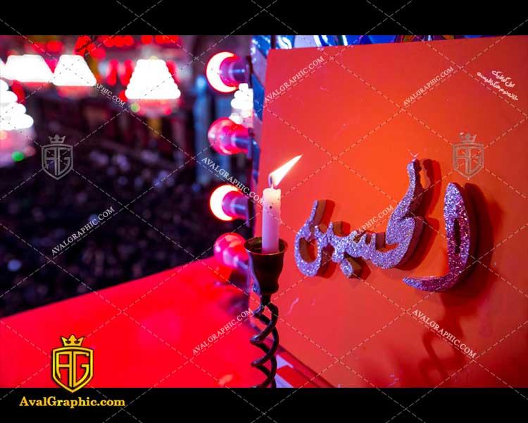 عکس با کیفیت شام غریبان حسین در کربلا مناسب برای طراحی و چاپ - عکس شام غریبان - تصویر شام غریبان- شاتر استوک شام غریبان- شاتراستوک شام غریبان