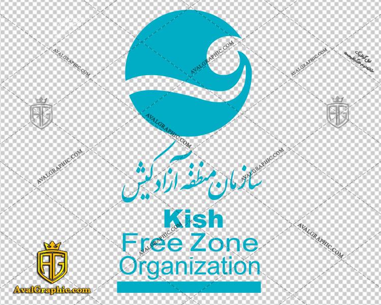 دانلود لوگو (آرم) منطقه آزاد کیش دانلود لوگو کیش , نماد کیش , آرم کیش مناسب برای استفاده در طراحی های شما