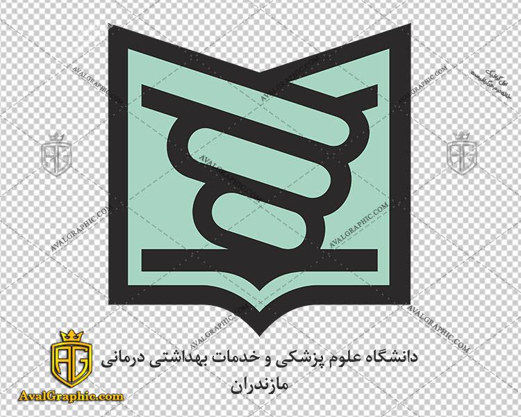 لوگو (آرم) دانشگاه علوم پزشکی مازندران دانلود لوگو دانشگاه , نماد دانشگاه , آرم دانشگاه مناسب برای استفاده در طراحی های شما