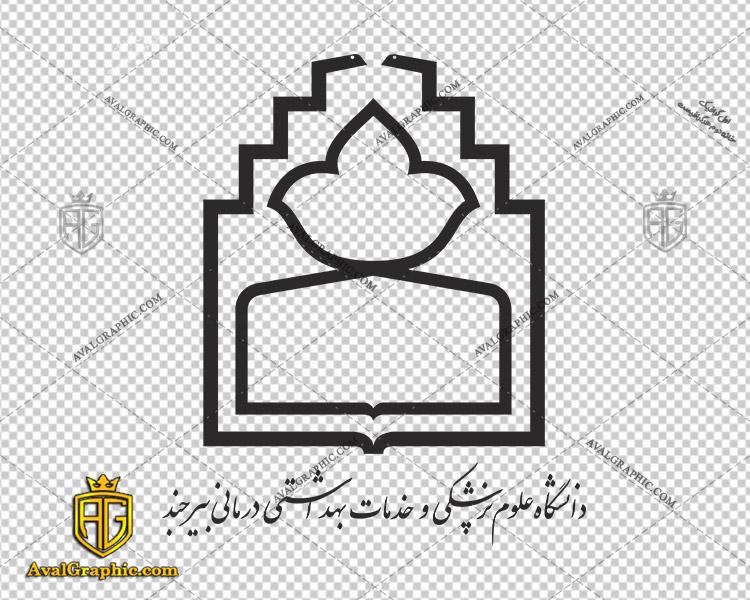 لوگو (آرم) دانشگاه علوم پزشکی بیرجند دانلود لوگو دانشگاه , نماد دانشگاه , آرم دانشگاه مناسب برای استفاده در طراحی های شما