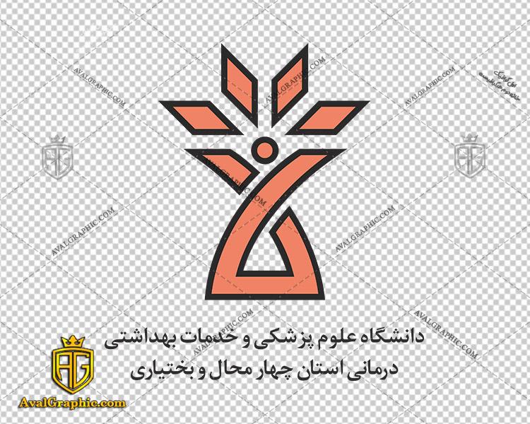 لوگو (آرم) دانشگاه علوم پزشکی شهرکرد دانلود لوگو دانشگاه , نماد دانشگاه , آرم دانشگاه مناسب برای استفاده در طراحی های شما