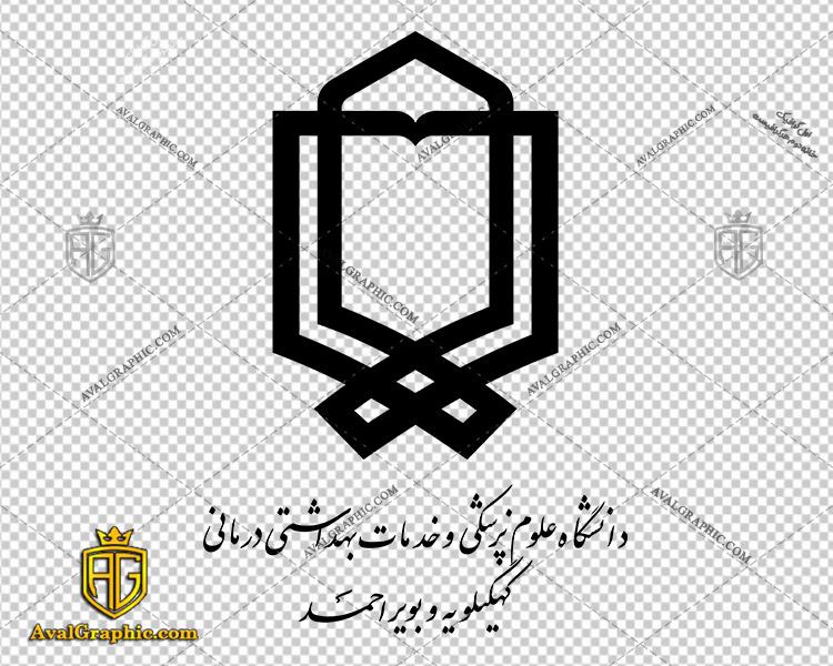 لوگو (آرم) دانشگاه علوم پزشکی یاسوج دانلود لوگو دانشگاه , نماد دانشگاه , آرم دانشگاه مناسب برای استفاده در طراحی های شما