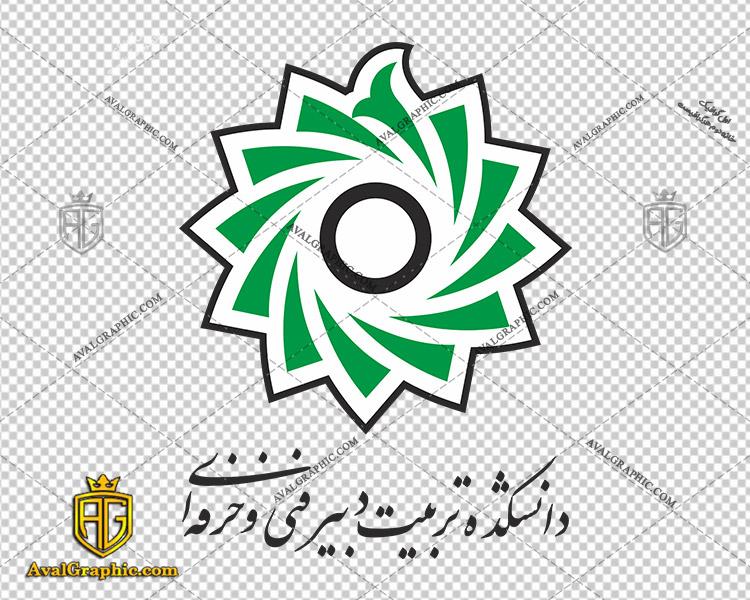 لوگو (آرم) دانشکده تربیت دبیر دانلود لوگو دانشکده , نماد دانشکده , آرم دانشکده مناسب برای استفاده در طراحی های شما