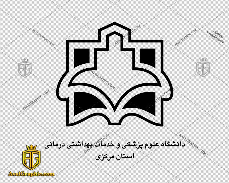 لوگو (آرم) دانشگاه علوم پزشکی اراک دانلود لوگو دانشگاه , نماد دانشگاه , آرم دانشگاه مناسب برای استفاده در طراحی های شما