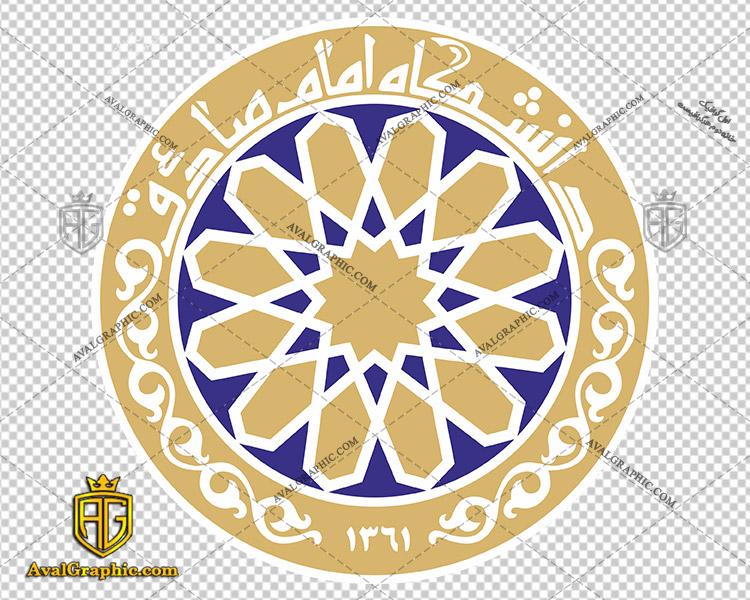 لوگو (آرم) سازمان ترافیک تهران دانلود لوگو سازمان , نماد سازمان , آرم سازمان مناسب برای استفاده در طراحی های شما