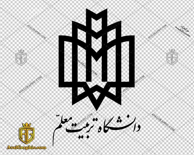 لوگو (آرم) دانشگاه تربیت معلم دانلود لوگو دانشگاه , نماد دانشگاه , آرم دانشگاه مناسب برای استفاده در طراحی های شما