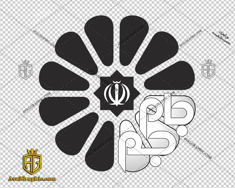 لوگو (آرم) شبکه جام جم دانلود لوگو جام جم , نماد جام جم , آرم جام جم مناسب برای استفاده در طراحی های شما