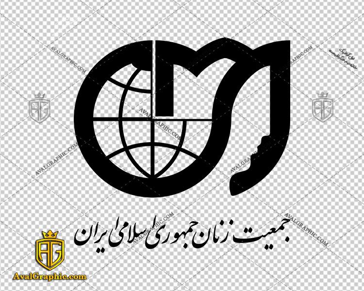 لوگو (آرم) جمعیت زنان جمهوری اسلامی دانلود لوگو جمعیت , نماد جمعیت , آرم جمعیت مناسب برای استفاده در طراحی های شما