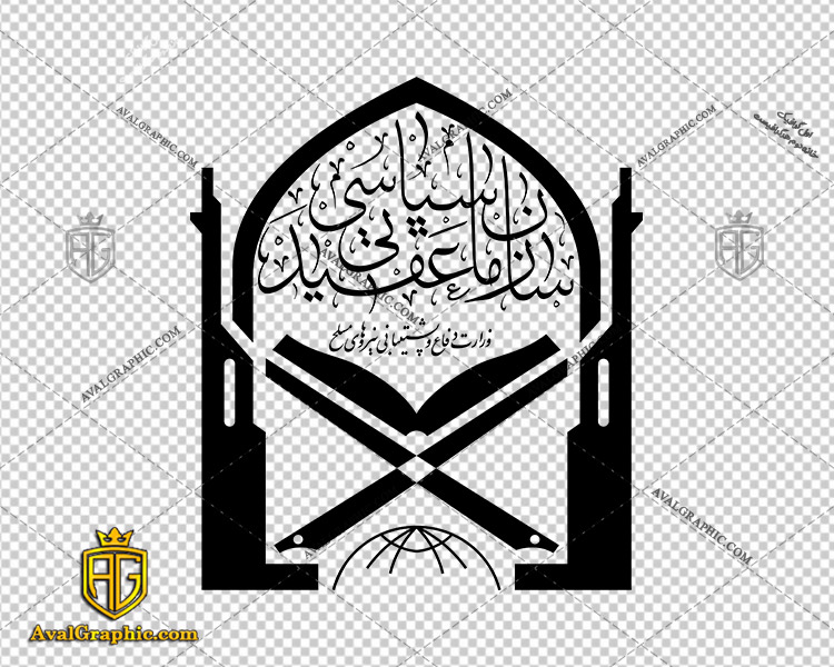 لوگو (آرم) سازمان عقیدتی و سیاسی دانلود لوگو سازمان , نماد سازمان , آرم سازمان مناسب برای استفاده در طراحی های شما
