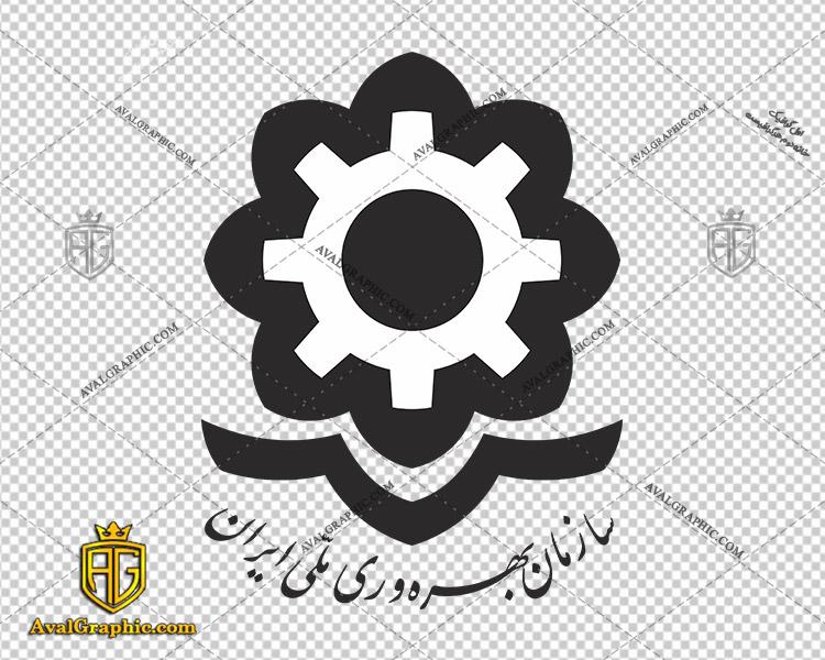 لوگو (آرم) سازمان بهره وری دانلود لوگو سازمان , نماد سازمان , آرم سازمان مناسب برای استفاده در طراحی های شما