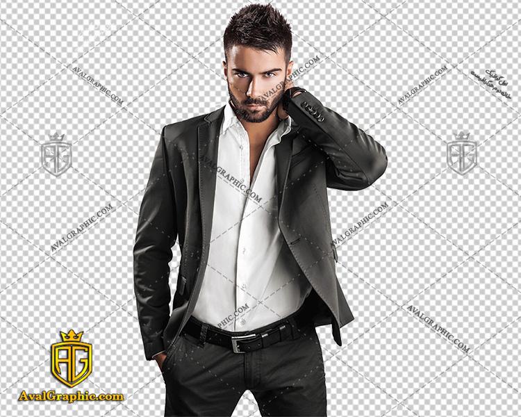 png مدل مردانه شیک , پی ان جی مرد , دوربری مدل مرد , عکس مرد جذاب, مانکن مرد ایرانی با کیفیت و خاص با فرمت png