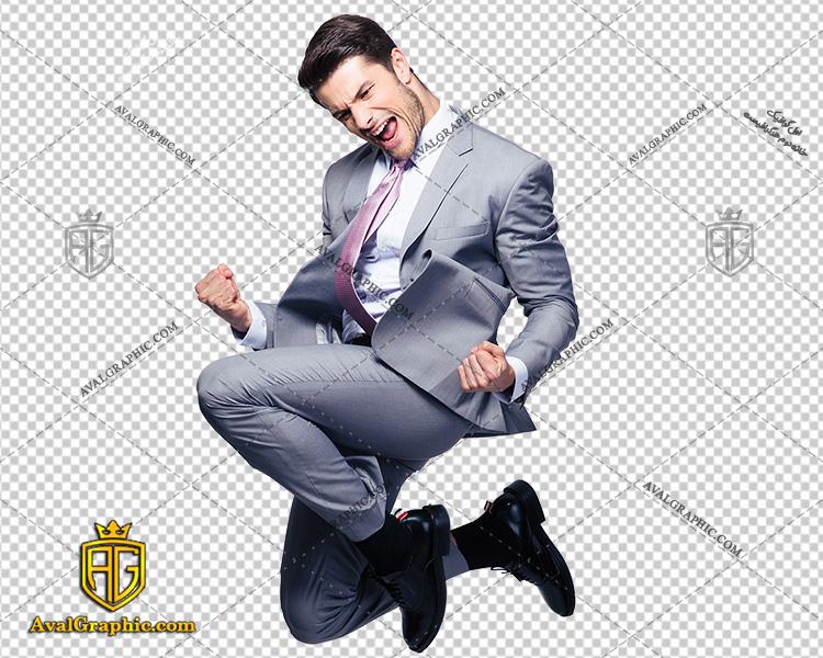 دوربری کت و شلوار اداری , پی ان جی مرد , دوربری مدل مرد , عکس مرد جذاب, مانکن مرد ایرانی با کیفیت و خاص با فرمت png