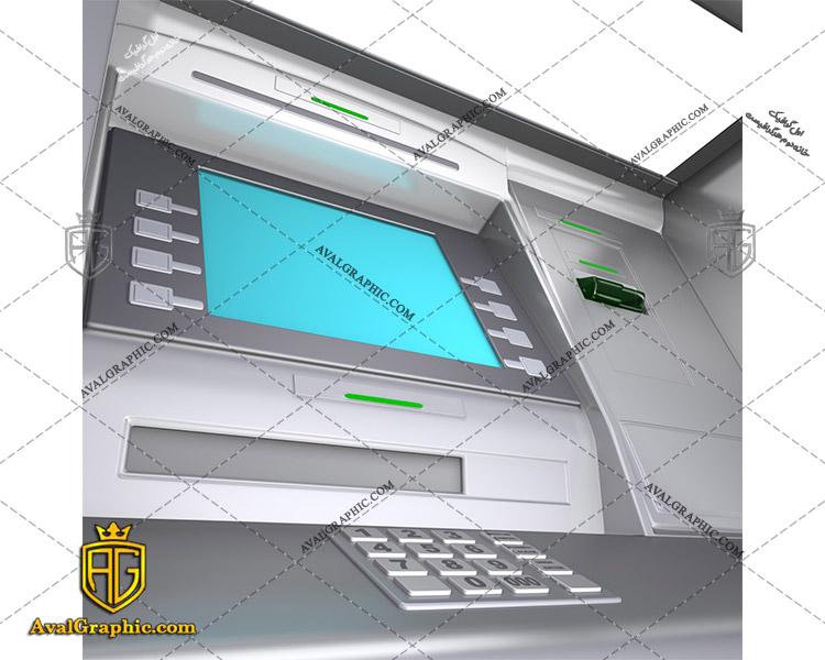 عکس دستگاه خودپرداز رایگان مناسب برای چاپ و طراحی با رزو 300 - شاتر استوک خودپرداز- عکس با کیفیت خودپرداز - تصویر خودپرداز - شاتراستوک خودپرداز