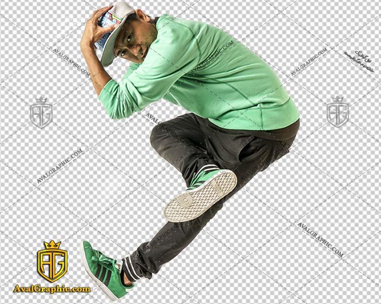 png حرکات خفن تکنو , پی ان جی رقصیدن , دوربری رقصیدن, عکس رقص, رقصیدن ایرانی با کیفیت و خاص با فرمت png