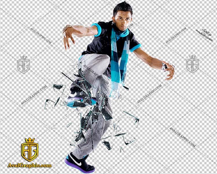 png مرد شیک رقصنده , پی ان جی رقصیدن , دوربری رقصیدن, عکس رقص, رقصیدن ایرانی با کیفیت و خاص با فرمت png