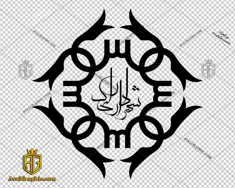 دانلود لوگو (آرم) شهرداری اراک