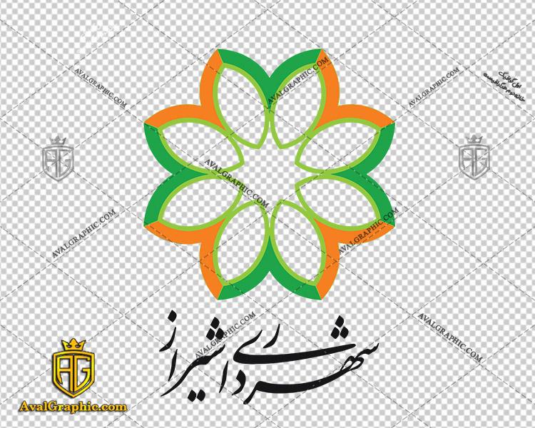 دانلود لوگو (آرم) شهرداری شیراز دانلود لوگو مشهرداری , نماد مشهرداری , آرم ا_لوگو_ا مناسب برای استفاده در طراحی های شما