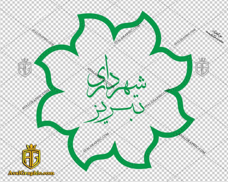 دانلود لوگو (آرم) شهرداری تبریز دانلود لوگو شهرداری , نماد شهرداری , آرم شهرداری مناسب برای استفاده در طراحی های شما